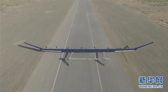 """(新华全媒头条·彩虹太阳能无人机·图文互动)(3)""""攀上""""2万米天空的中国""""彩虹""""——我国首个临近空间太阳能无人机试飞成功"""